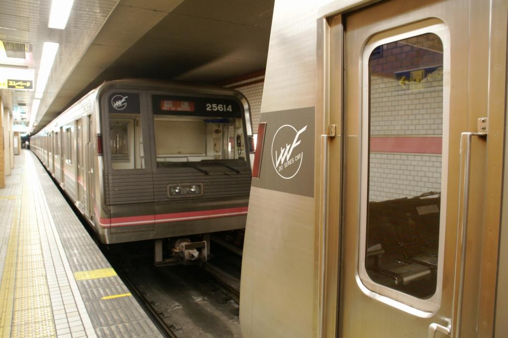 「地下鉄・ニュートラムの車両の退避及び運転計画」にある非常時の留置の仕方が面白い