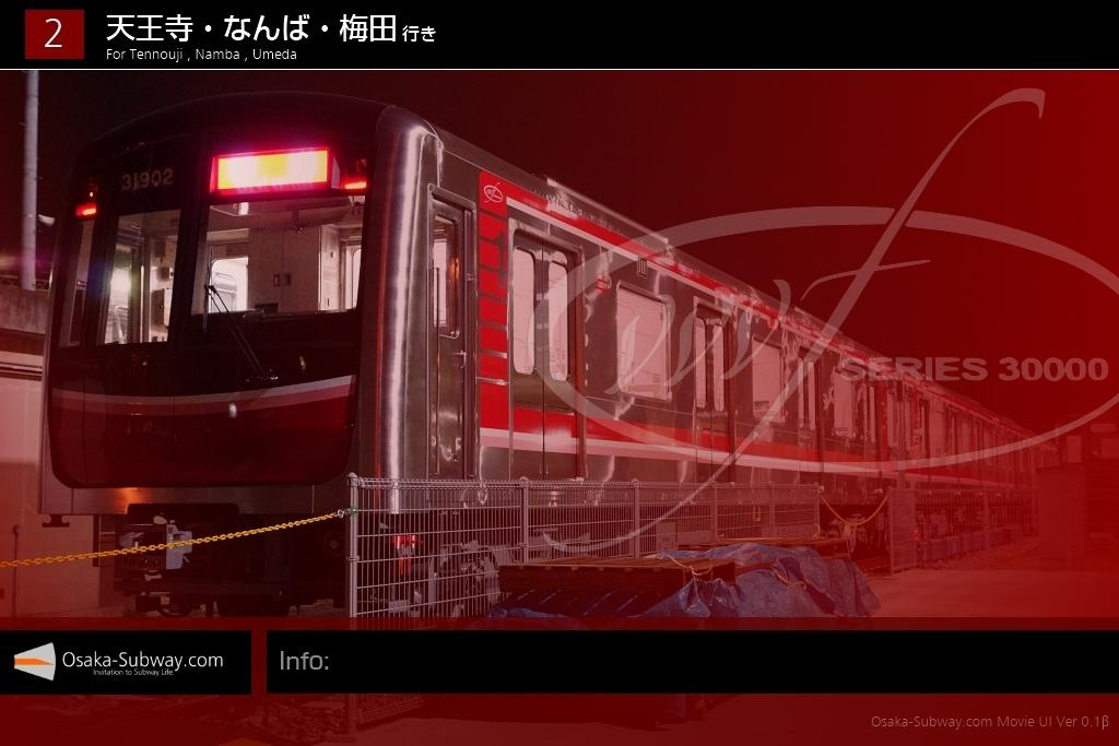 【ご報告】Youtubeに大阪市営地下鉄の自作動画をアップロードしてみました
