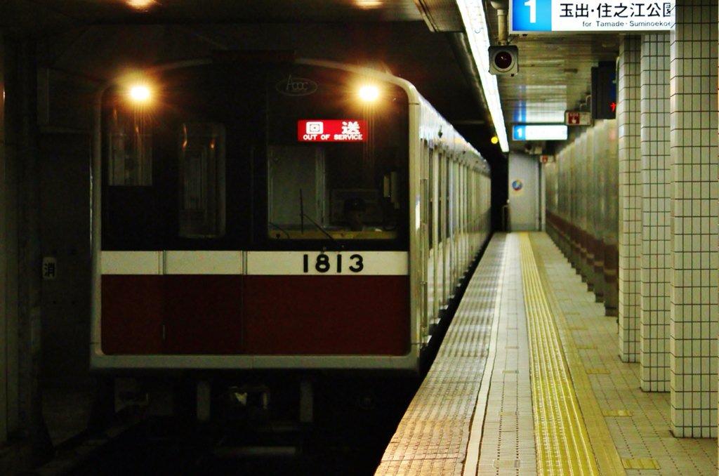 【御堂筋線】1113Fが緑木検車場へ入場