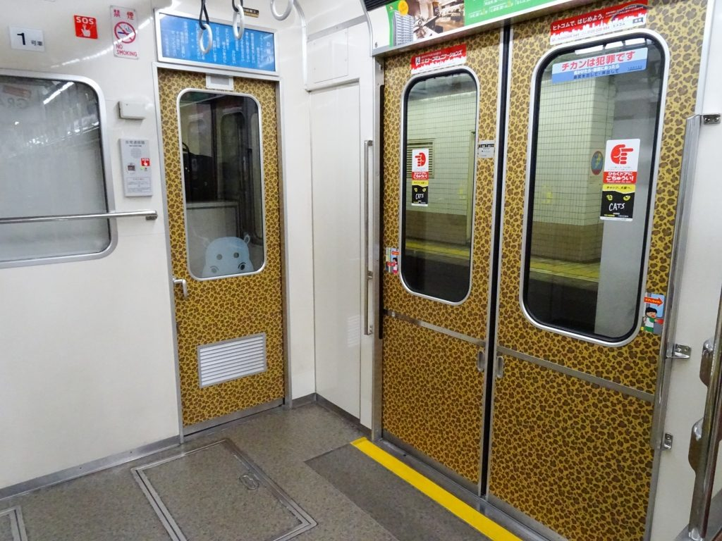 66601F どうぶつ電車 堺筋線