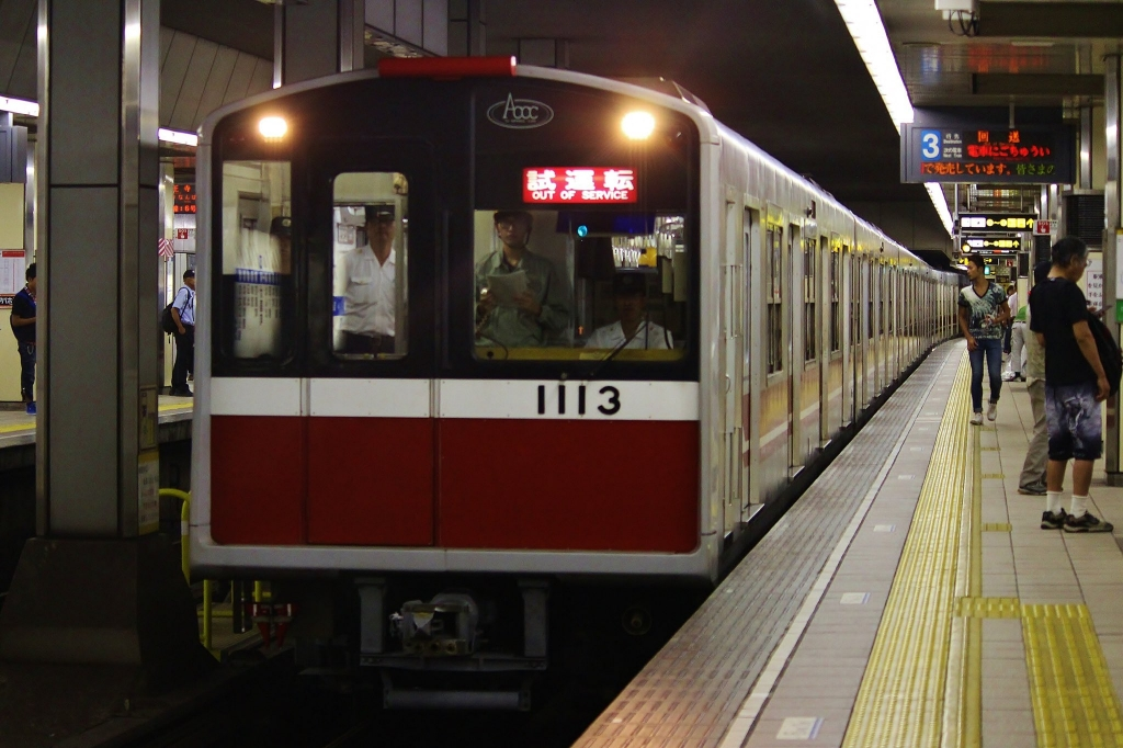 【御堂筋線】1113F(10系13編成)が試運転を実施