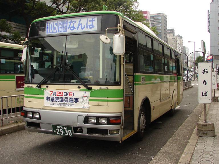 DSC01073