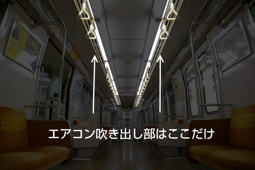 【速報】大阪の猛暑対策に…長堀鶴見緑地線70系車両へ送風機を取付!