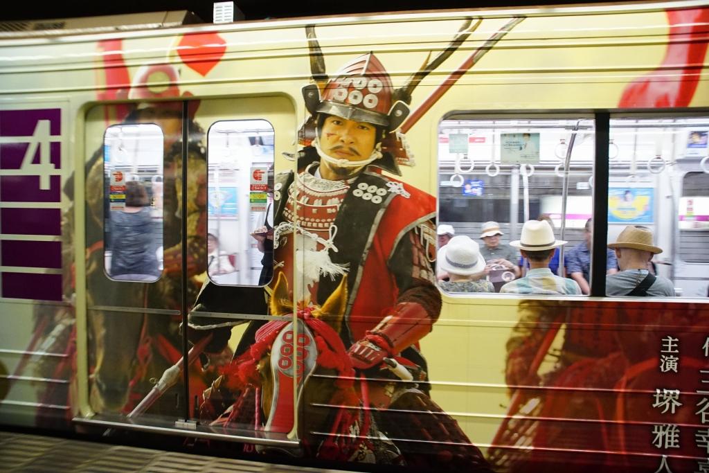 【谷町線】真田丸ラッピング列車を見てきました