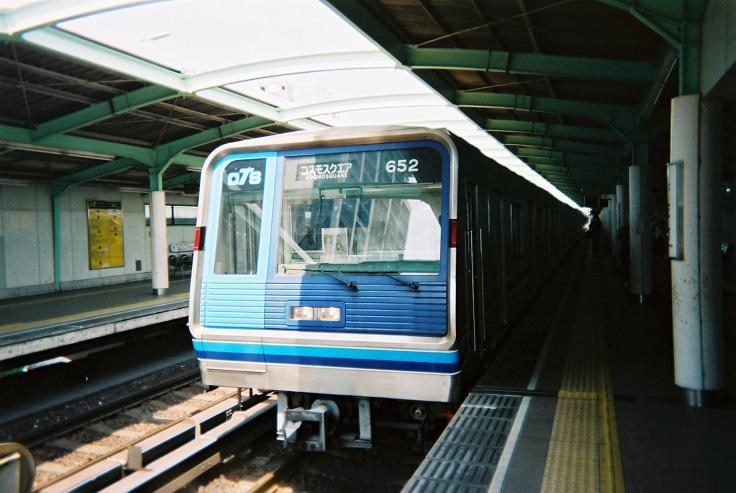 【今日の記念日】12月18日:OTS(現:中央線) 大阪港~コスモスクエア間開業