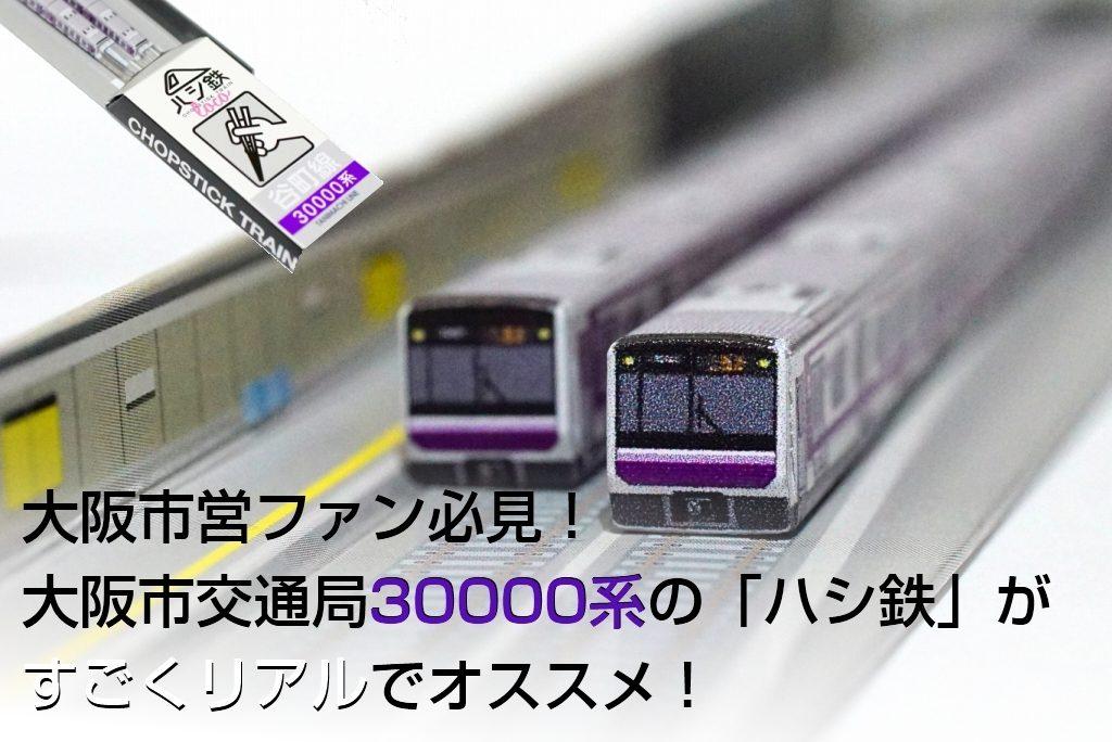 0916~サイドバー記事用