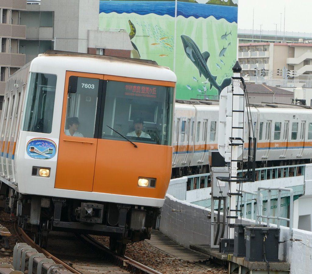 【近鉄】7000系に東大阪線30周年ヘッドマークを取付