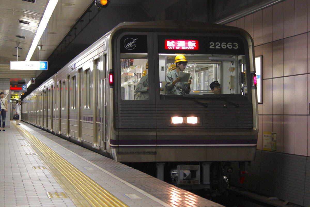 【谷町線】元OTS系の22663Fが四つ橋線内で試運転!