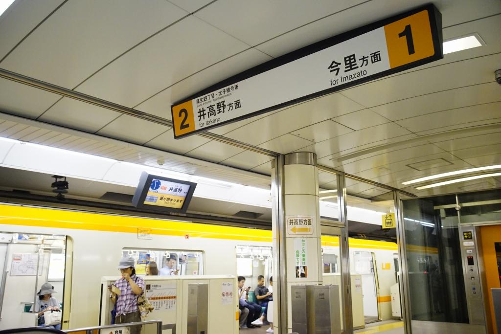 【大阪市営地下鉄 民営化】自民党が12の条件を提出、吉村市長は今里筋線延伸以外11項目を受け入れへ