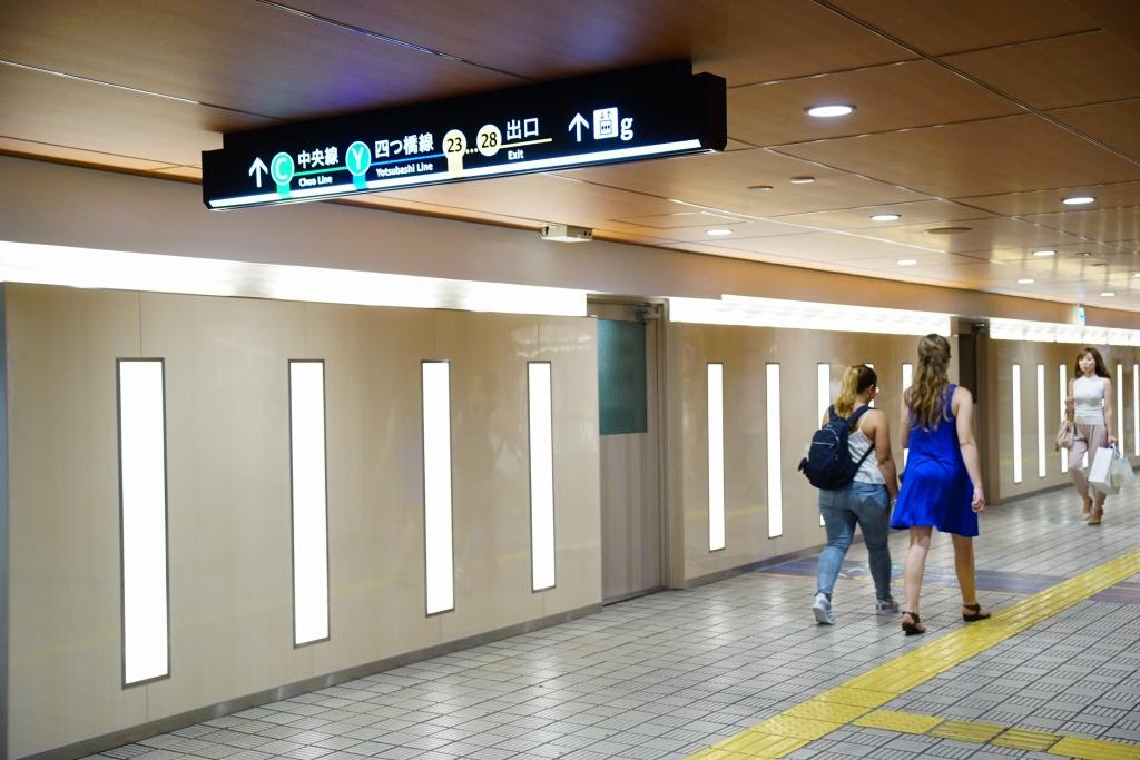 【御堂筋線】本町駅構内リニューアル工事が完成