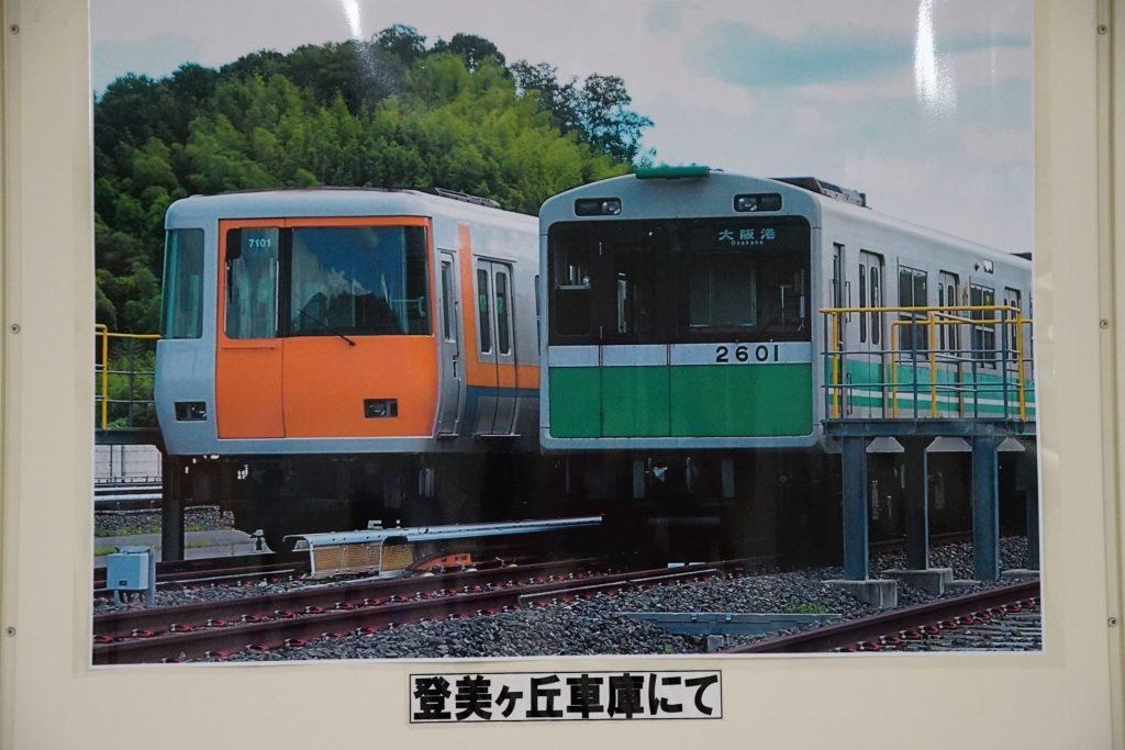 DSC09561