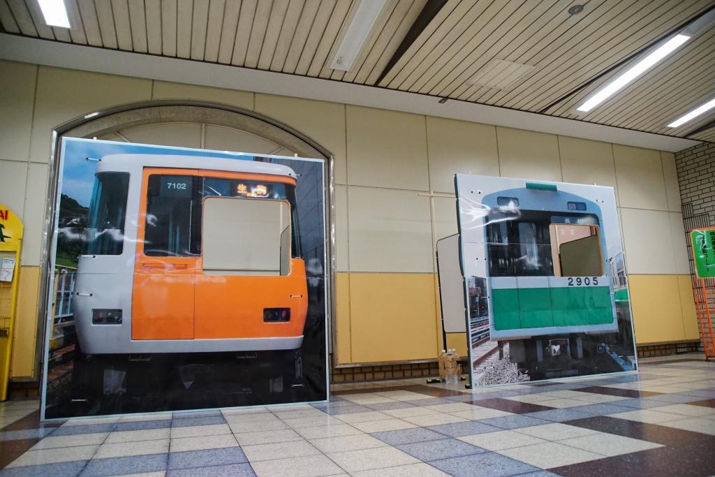 【中央線・けいはんな線】相互直通運転30周年記念 写真パネル展示