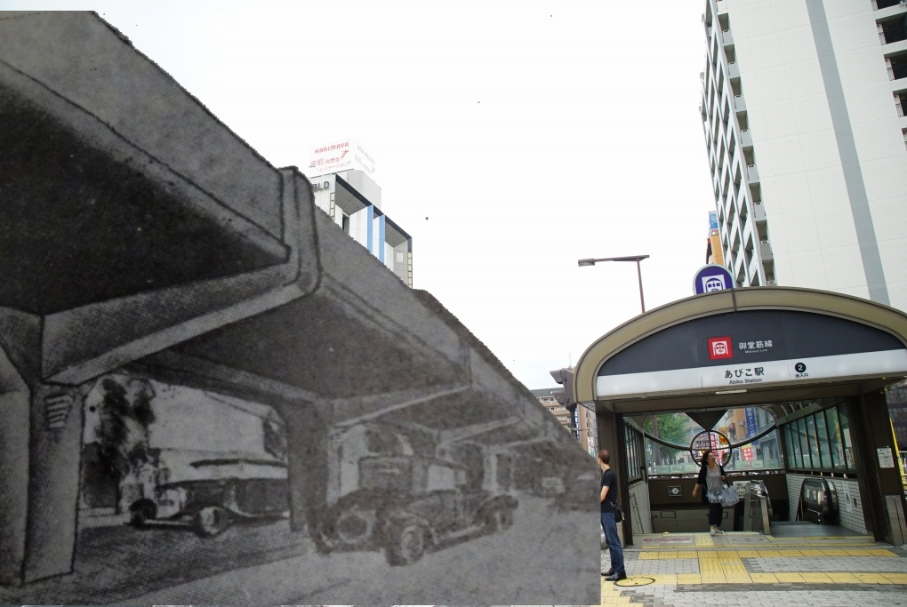 【コラム】あびこ駅は高架の予定だった?イメージ図を作ってみました