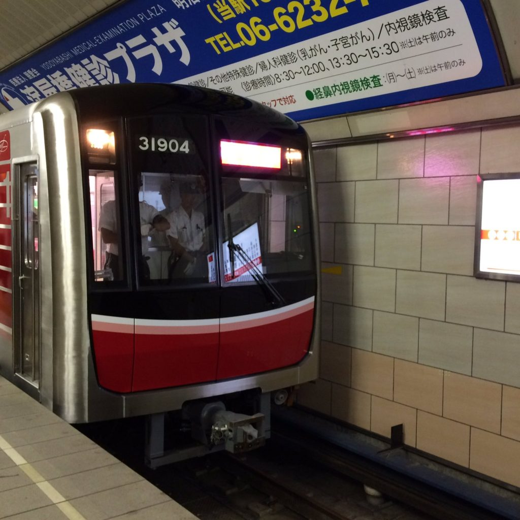 【速報】「新幹線シート」の御堂筋線新型車両31604Fが試運転開始!
