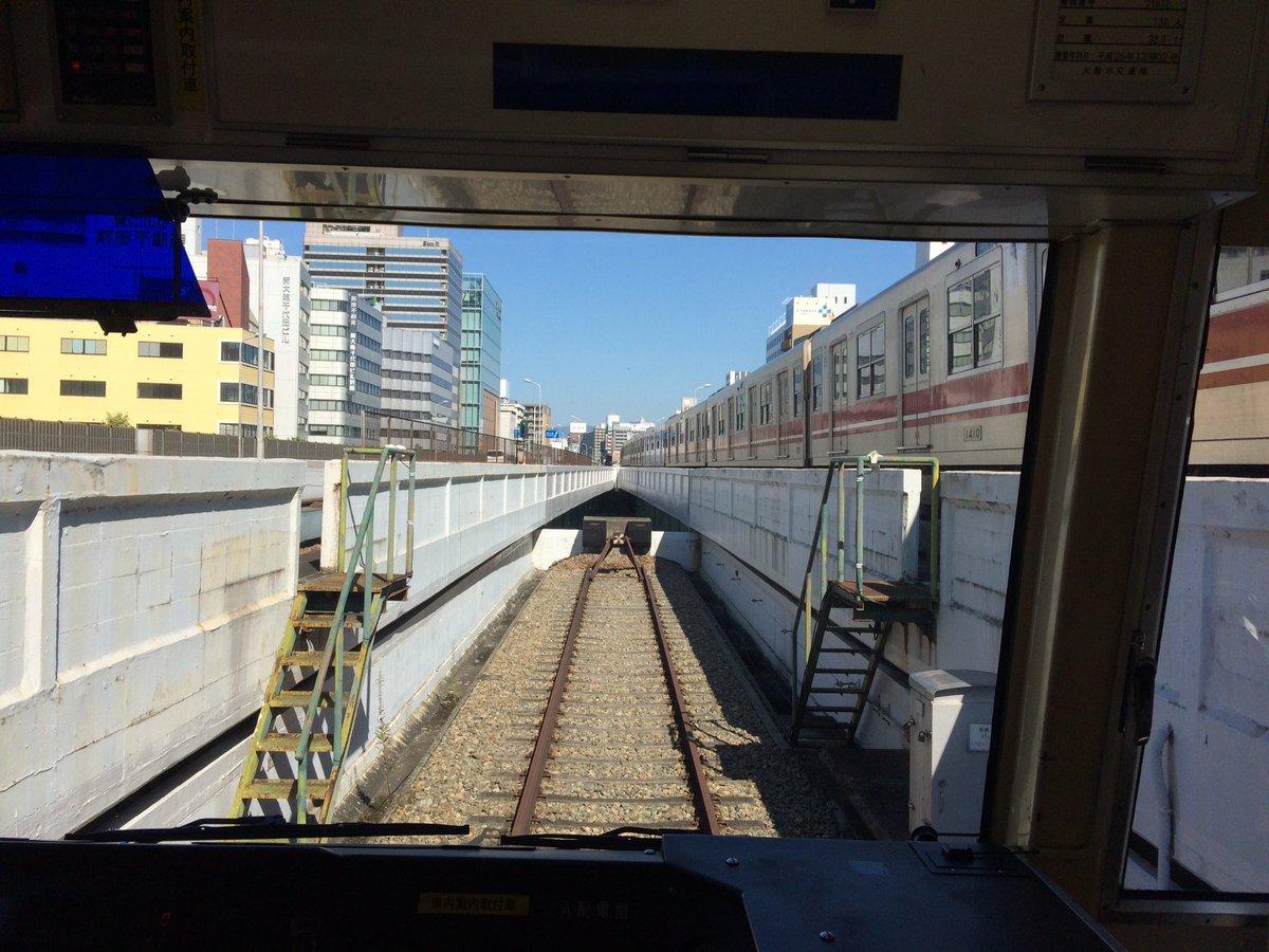 御堂筋線フェスティバル2017を開催へ!天王寺・新大阪の折返し線に入れます!
