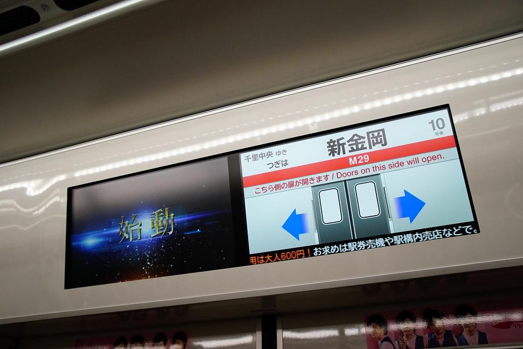 【御堂筋線】2枚モニタ編成にてニュース等の放映を開始。併せて31610Fまでが今年度投入される?