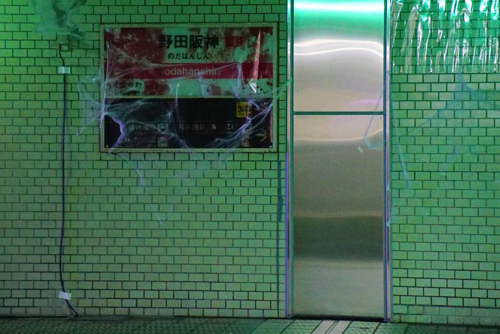 【これはすごい】大阪市交通局がハロウィンイベントにガチ参入!野田阪神がすごいことに