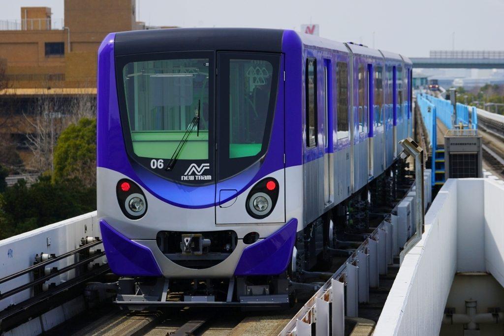 ニュートラム 200-06F 紫