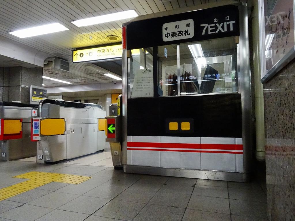 【御堂筋線】本町駅7番出口がかなり可愛いと話題に