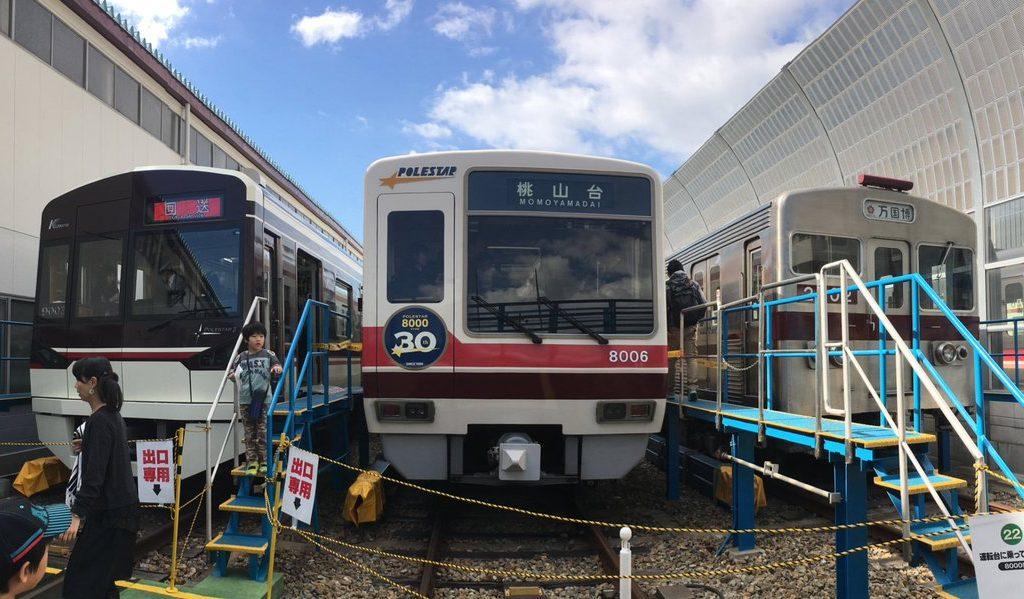 【北大阪急行】北急ふれあいフェスティバルを開催