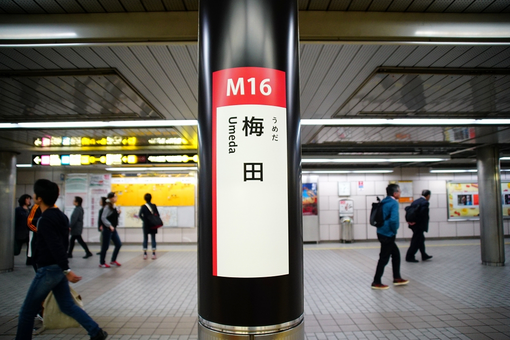 【御堂筋線】梅田駅のサインシステムリニューアルが本格化