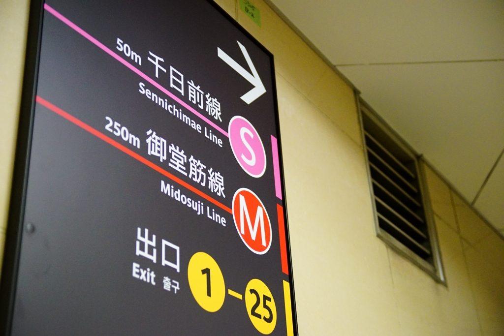 【千日前線】なんば駅のサインシステムがリニューアル工事中