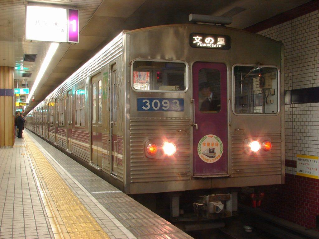 【コラム】悪名高い文の里行き…ダイヤ改正を20年もしない谷町線に乗客からは不満の声