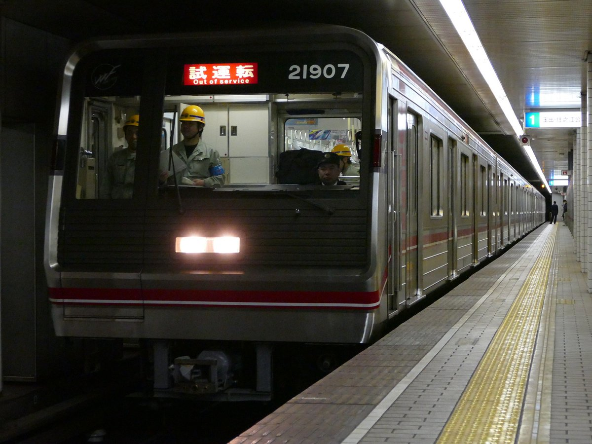【御堂筋線】21607F(21系07編成)が四つ橋線で試運転