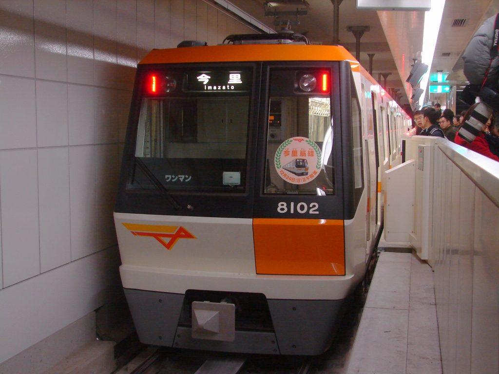 DSC00287
