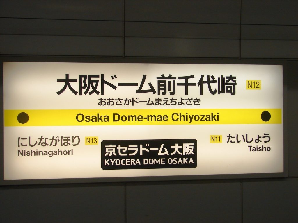DSC00420_1