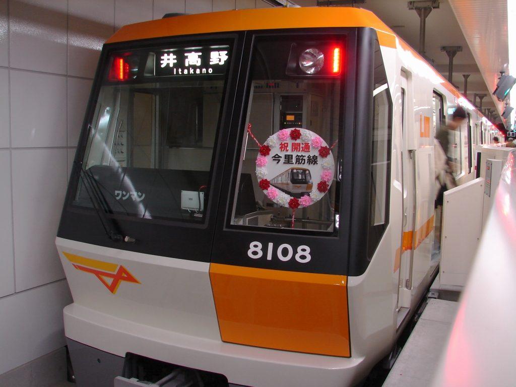 【今里筋線】開業10周年記念!ヘッドマーク付き列車を運行へ