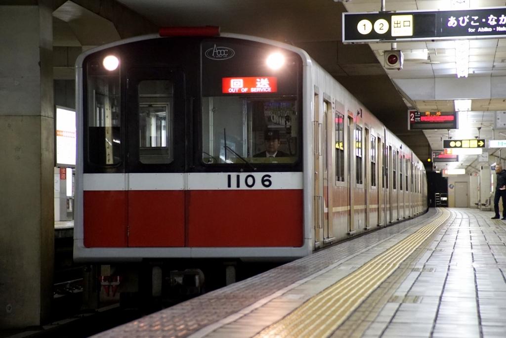 【速報】御堂筋線10系06編成、廃車へ