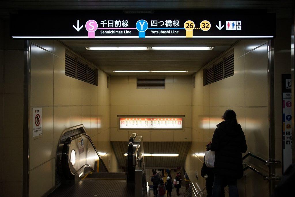 【千日前線】なんば駅のサインシステム、点灯開始!