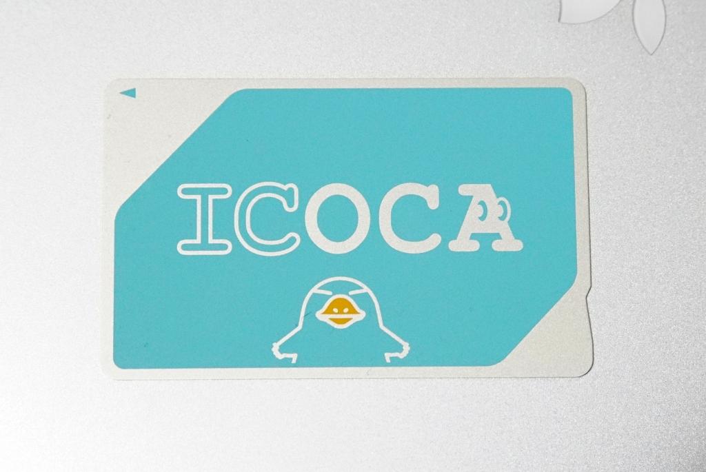 【速報】Osaka Metroが4月1日よりICOCAによるIC連絡定期券を発売へ