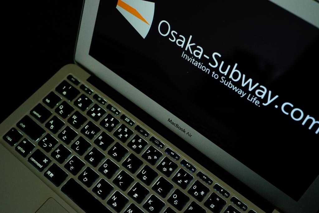 2016年のOsaka-Subway.comを振り返って……10万PVなど目標達成!