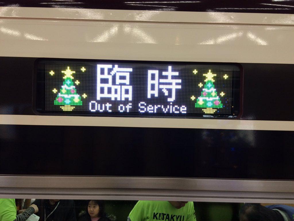 【北大阪急行】9003Fを用いたクリスマスイベントを千里中央駅で開催