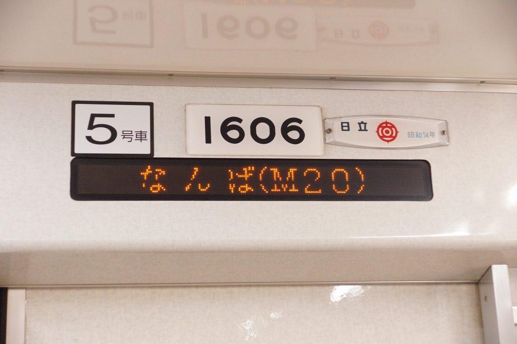 LED1606_1