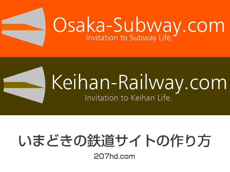 logocl_keihan800_cl