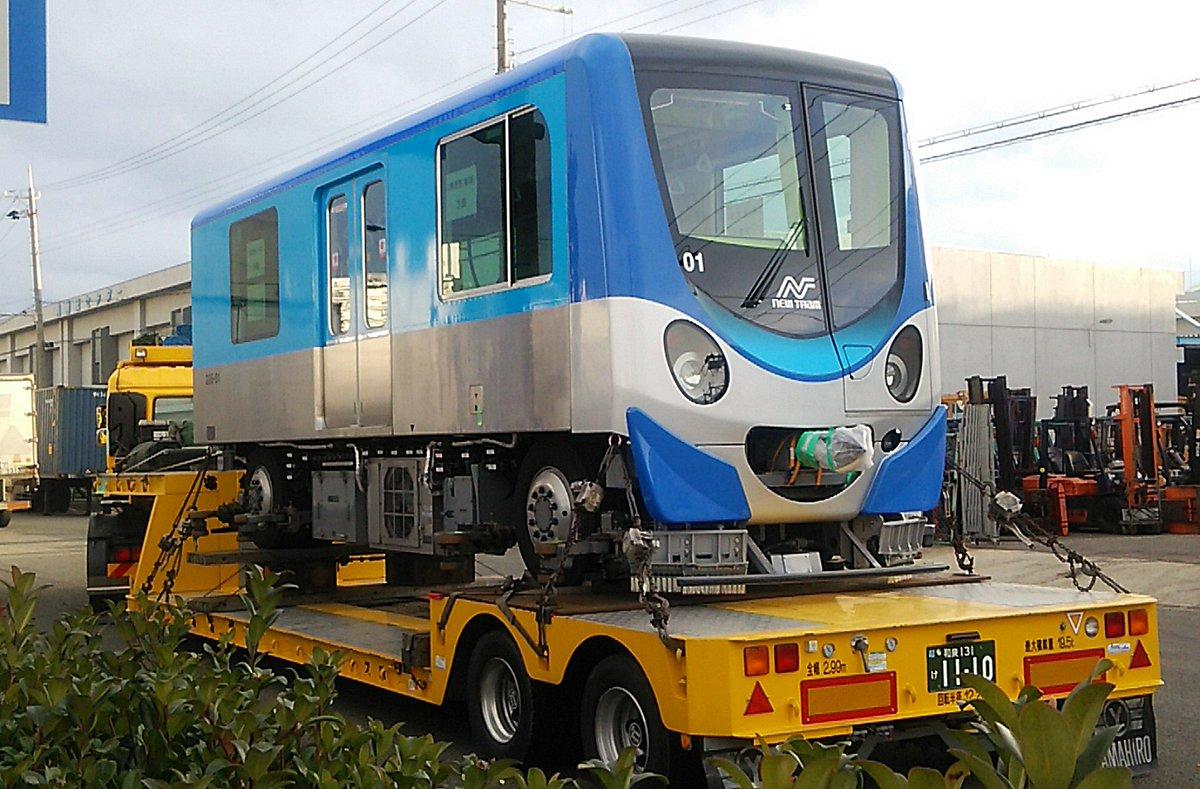 【ニュートラム】200系01編成の陸送は量産化改造で確定