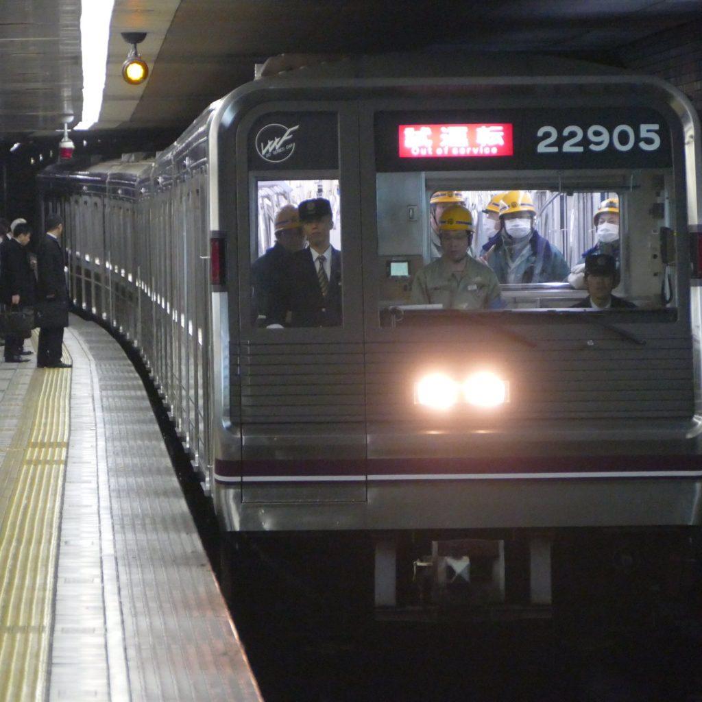 【谷町線】谷四〜天満橋を走行中の列車が発煙事故で運転見合わせ中