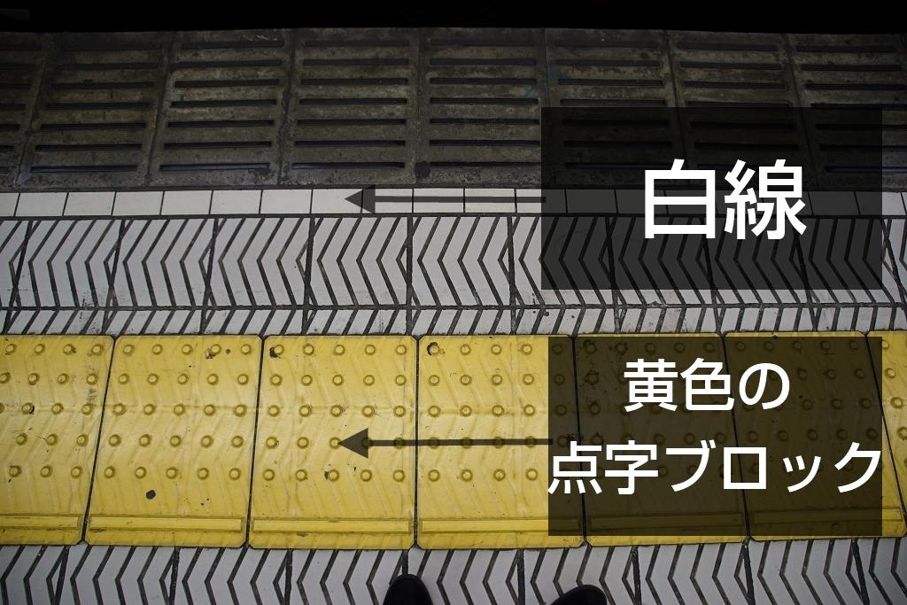 2017年度に大阪市営地下鉄のアナウンスが新しくなる?