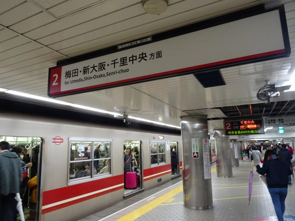 【御堂筋線】なんば駅サインシステムのリニューアルが開始
