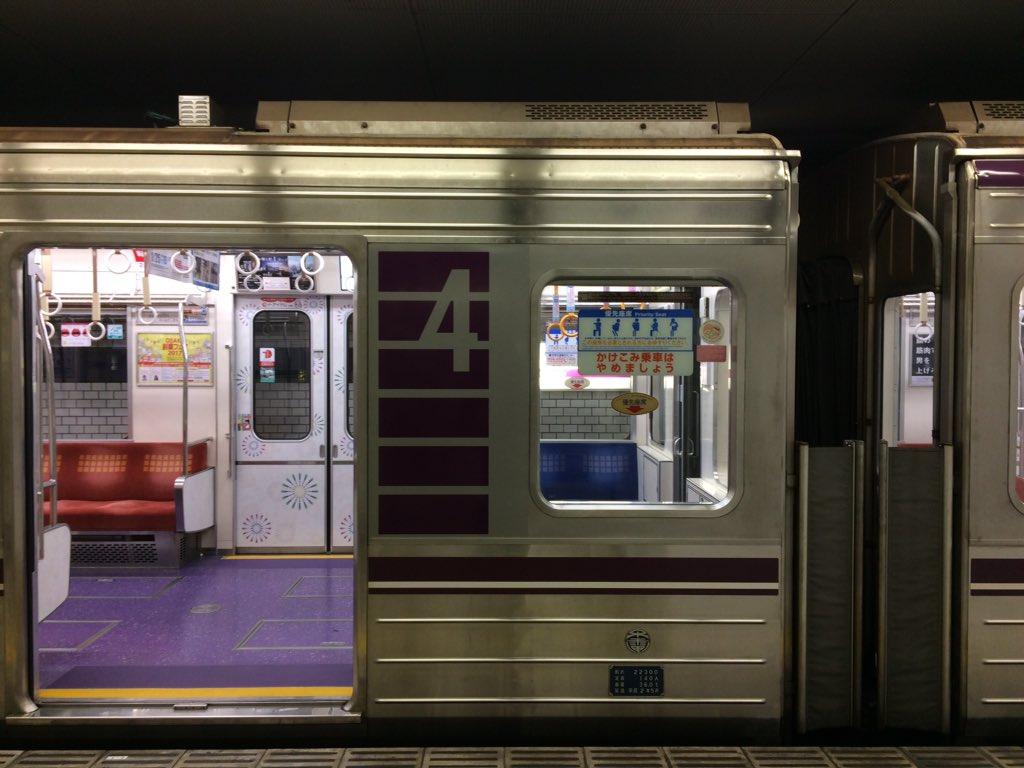 【谷町線】元「真田丸」の22602Fがラインカラーを一部省略して運行中