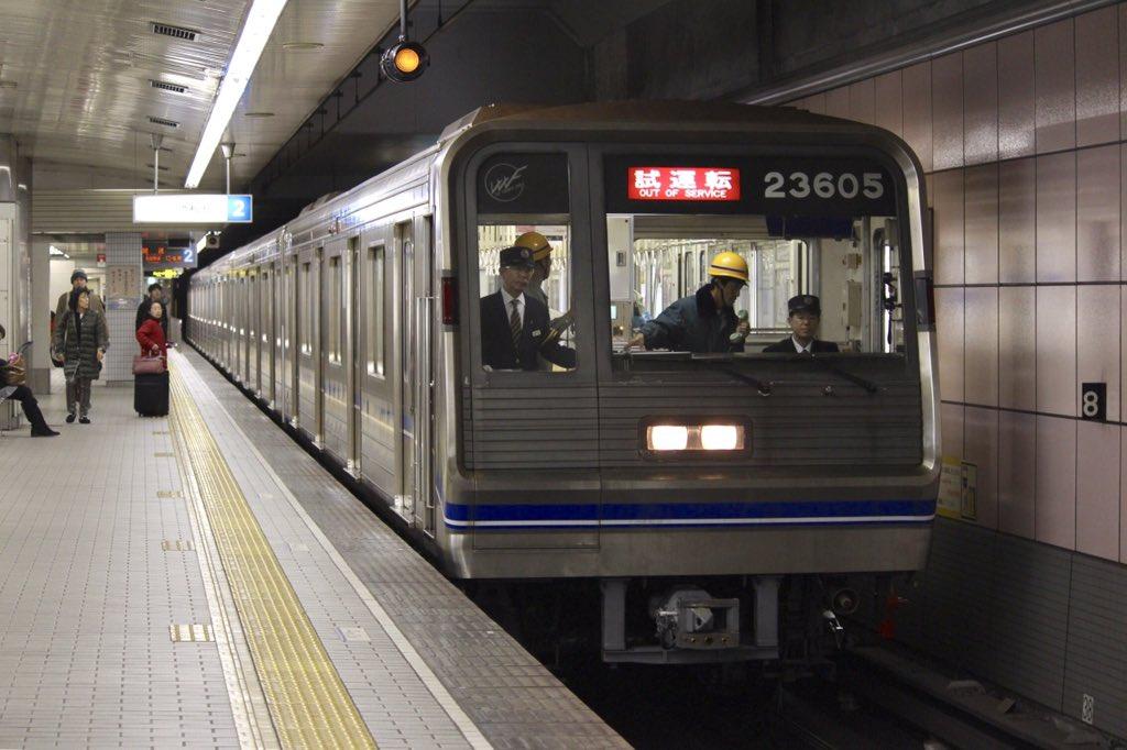 【四つ橋線】23605F(23系05編成)が出場・試運転を実施