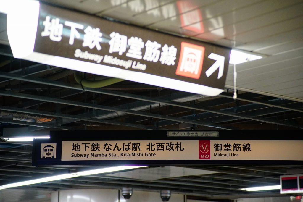 【御堂筋線】なんば駅のサインシステムがいよいよ改札階へ進出。あの仮サインともお別れの時が…