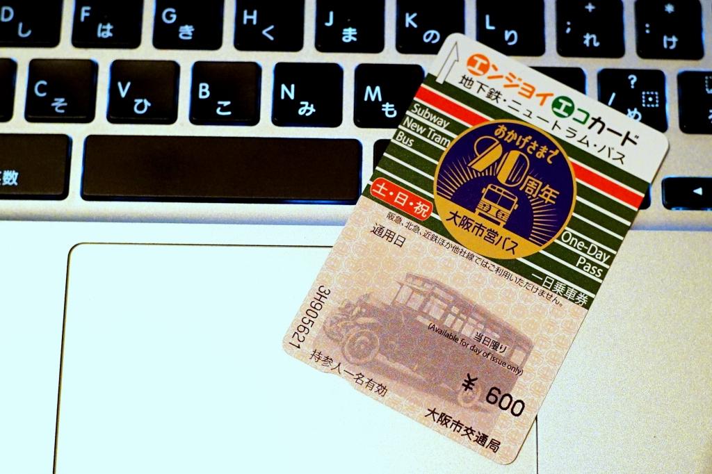 3万枚限定!大阪市バス90周年のエンジョイエコカード(1日乗車券)が出たので買ってみました