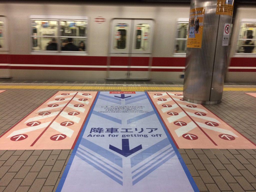 【御堂筋線】なんば駅で床面での誘導サインを開始
