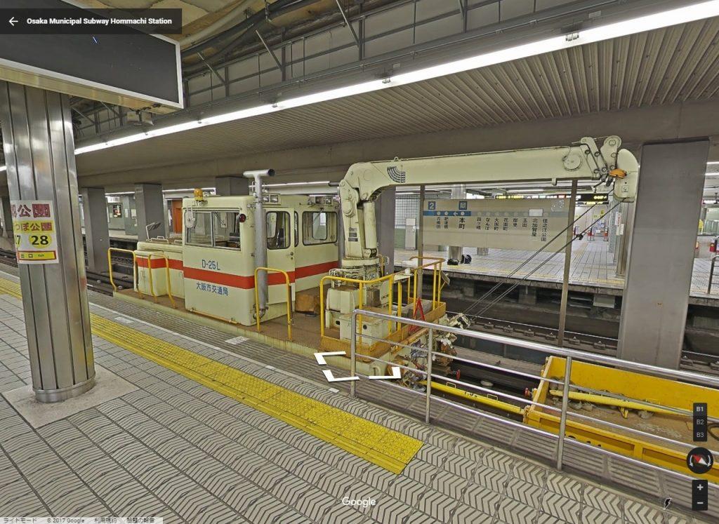 ストリートビューで真夜中の大阪地下鉄を探検するのがめちゃくちゃ楽しい件