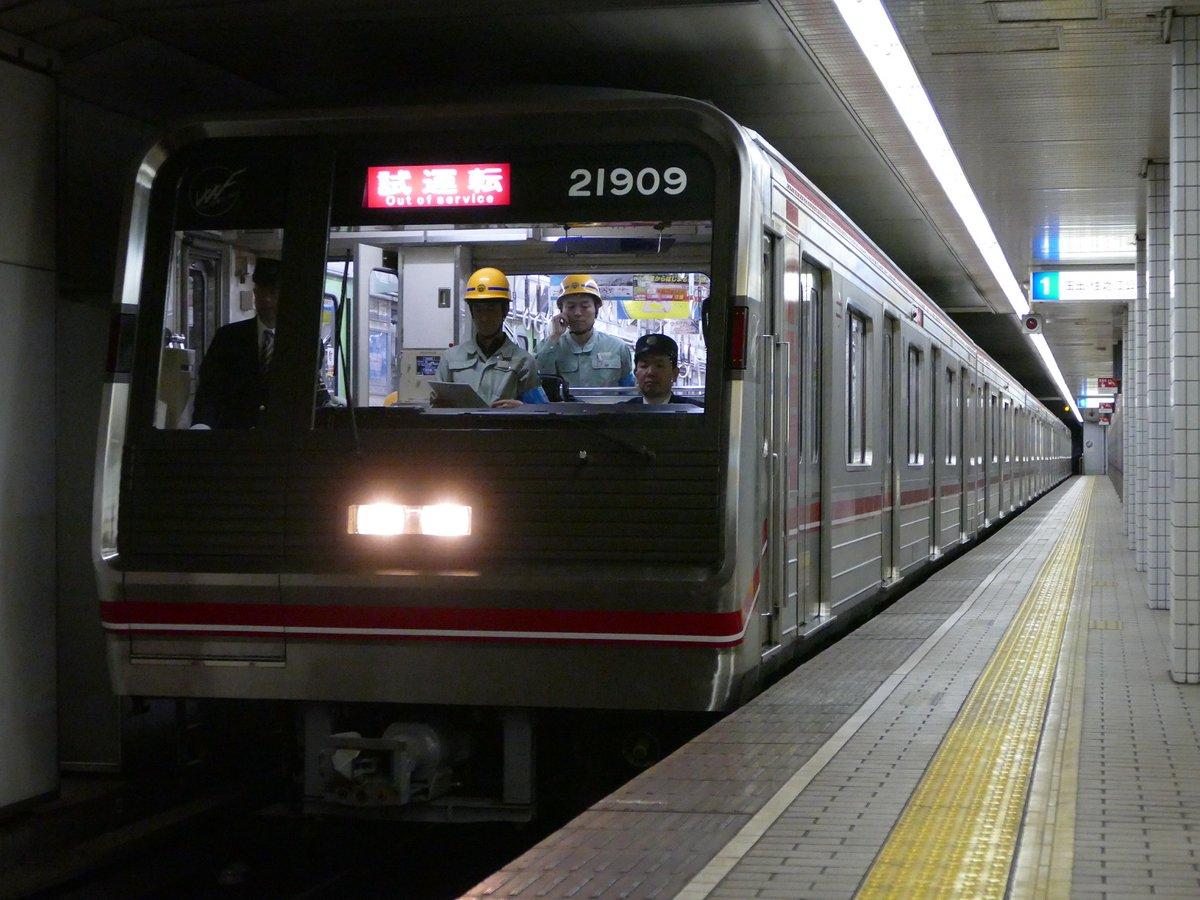 【御堂筋線】21609F(21系09編成)がリニューアル!四つ橋線で試運転