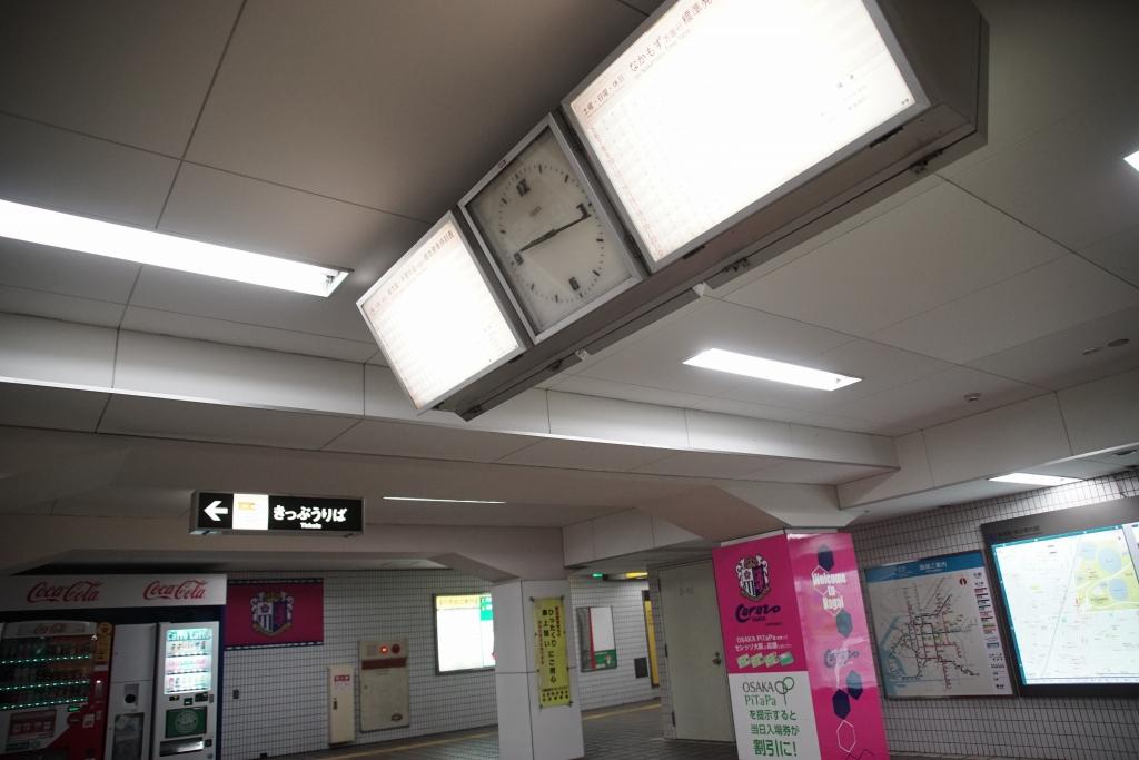 【コラム】御堂筋線⇔阪和線、長居駅での幻の連絡通路計画